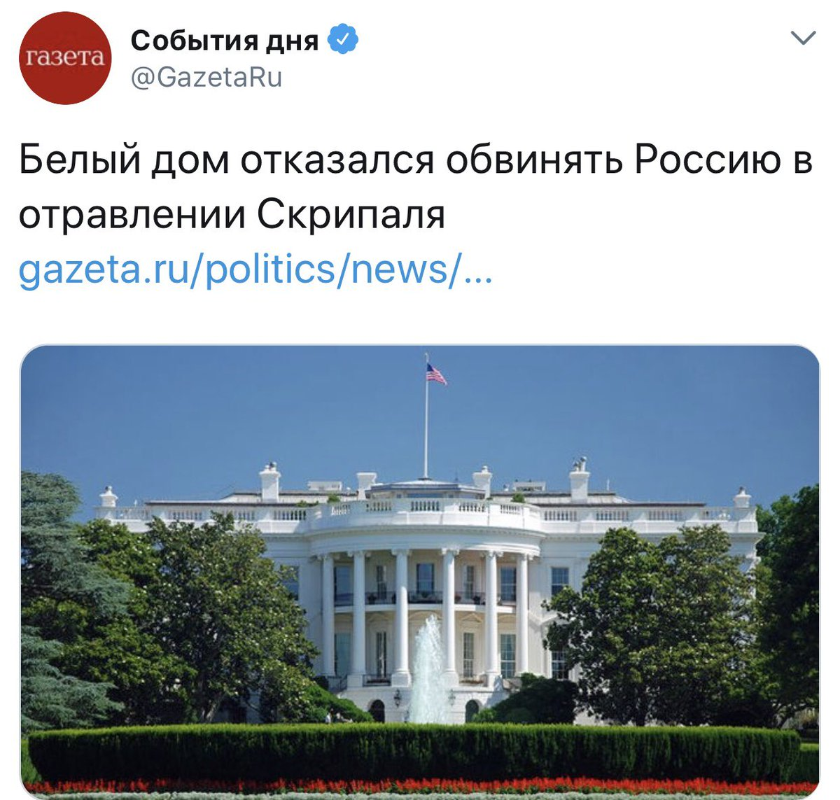 "Nicely done, @realDonaldTrump, @PressSec. Russian media is happy to report: ""The White House refused to blame #Russia for #Skripal poisoning."""