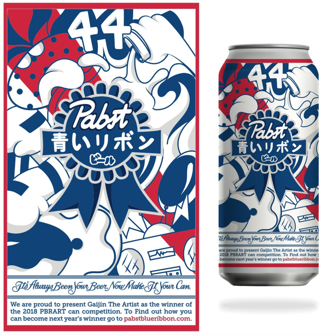 Image result for pbr cans japanese