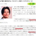 テンポよく間違える?EXILE・MAKIDAIが名前を3回間違えられる!