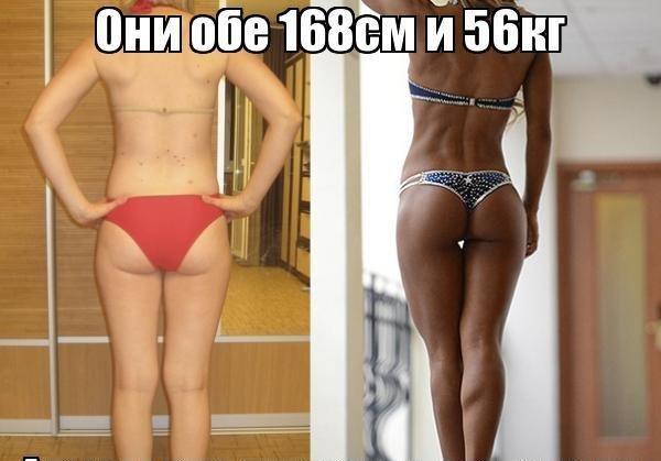 Сначала похудеть потом заниматься спортом