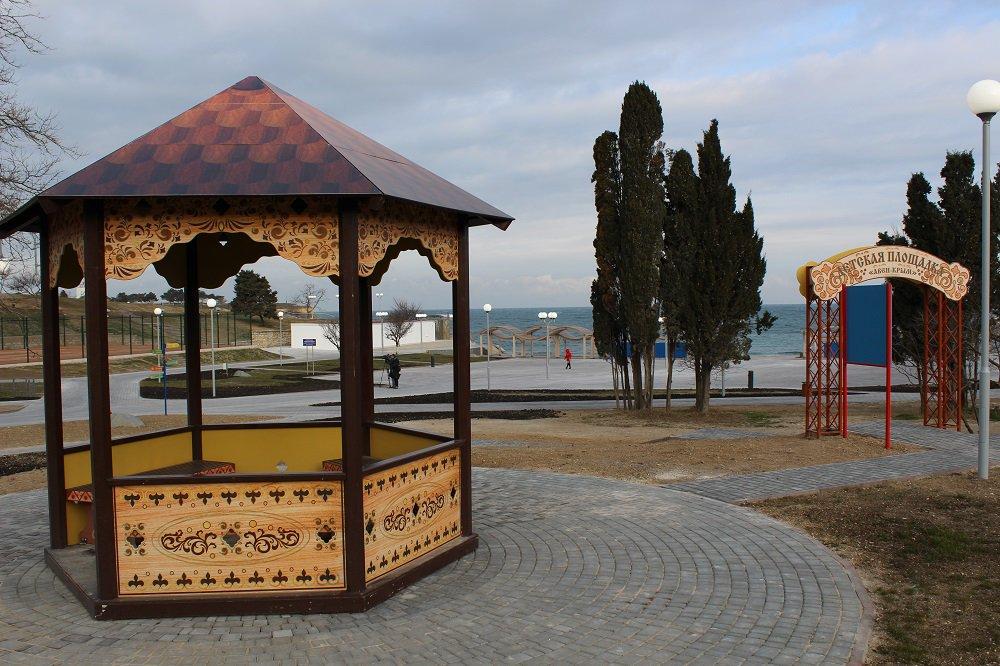 ткань состоит фото парка анны ахматовой в севастополе воспоминания