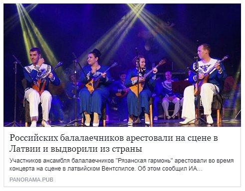 Порошенко закликав країни G7 засудити та не визнавати російські вибори в окупованому Криму - Цензор.НЕТ 8823