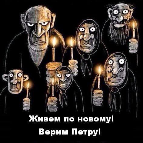 """Луценко не проти узаконити метод """"провокації на хабар"""", але за умови наявності Антикорупційного суду - Цензор.НЕТ 5663"""