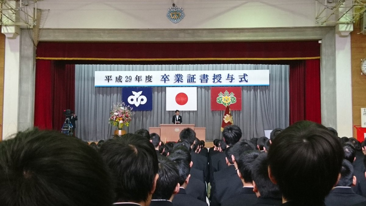 ホームページ 田名部 高校