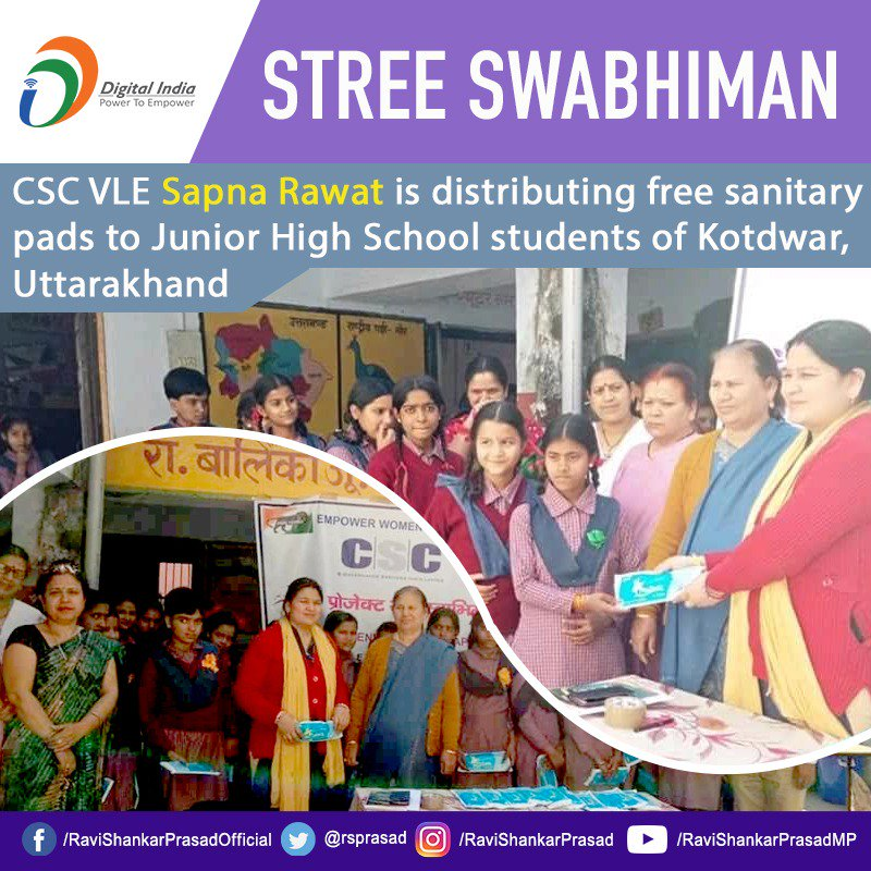 To spread awareness about menstrual hygiene, VLE Sapna Rawat of Common Service Centre is working constantly for womens health and hygiene. #StreeSwabhiman
