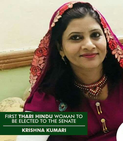 Image result for Krishna Kumari a human rights activist and member of the Pakistan Peoples Party