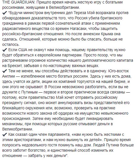 Соратник российского олигарха Березовского Глушков найден мертвым в Лондоне - Цензор.НЕТ 3465