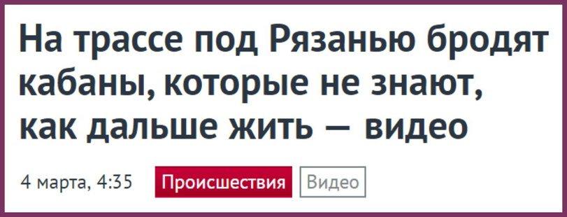 """Запаси газу в країнах Європи критично низькі, - глава """"Газпрому"""" - Цензор.НЕТ 1425"""