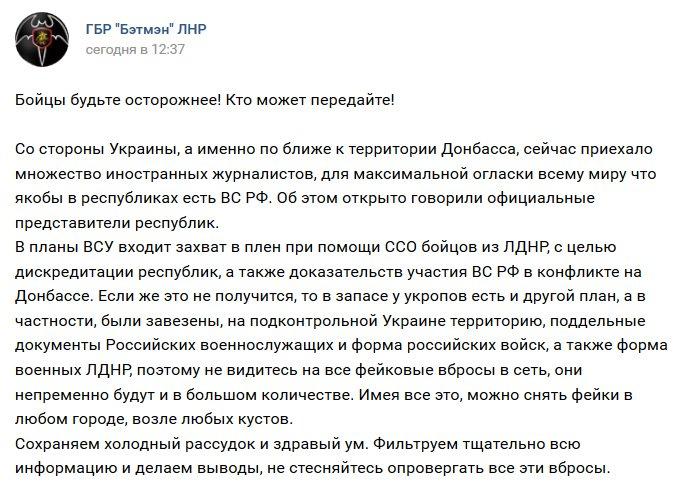 """""""Командира розвідвідділення ЛНР"""" затримали при перетині лінії розмежування на Луганщині, - СБУ - Цензор.НЕТ 5359"""