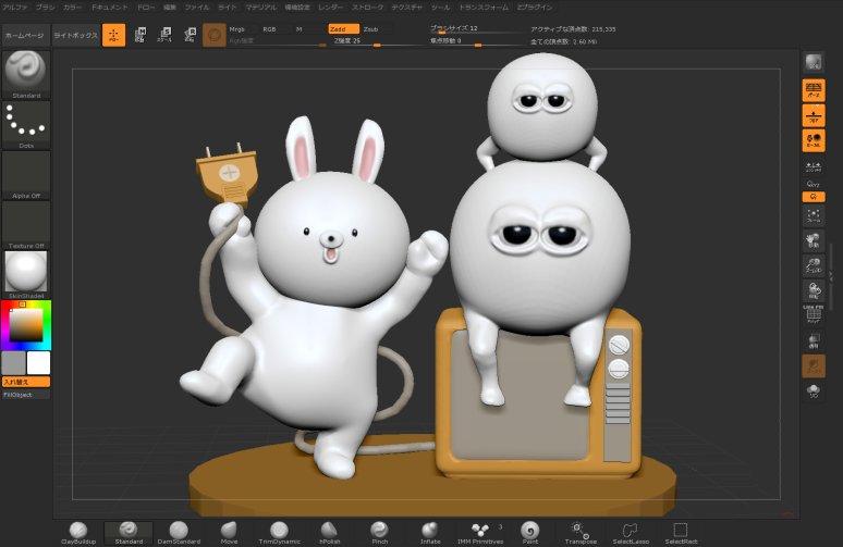 3DCGツールのお勉強をしています。どいやさんともちうさ。