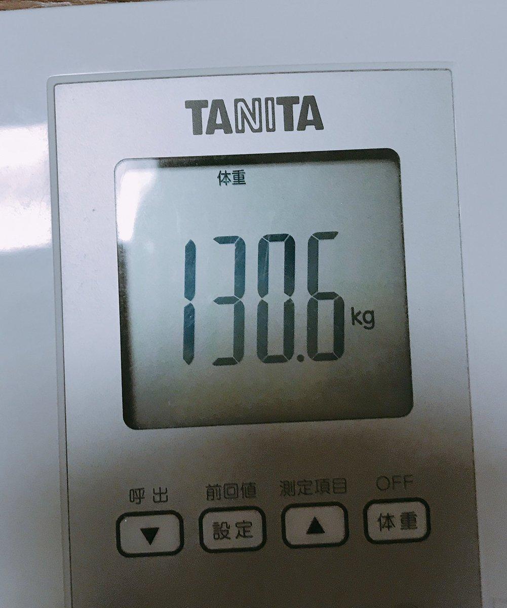 体重 デカキン