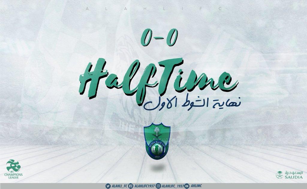 AFC Champions League | MD4 HALFTIME Al-A...