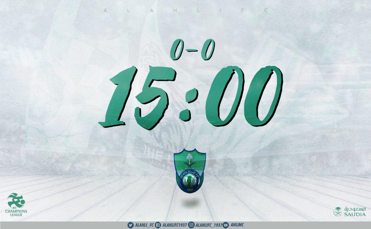 15' Al-Ahli 0:0 Al-Gharrafa #AHLIFC  #AC...