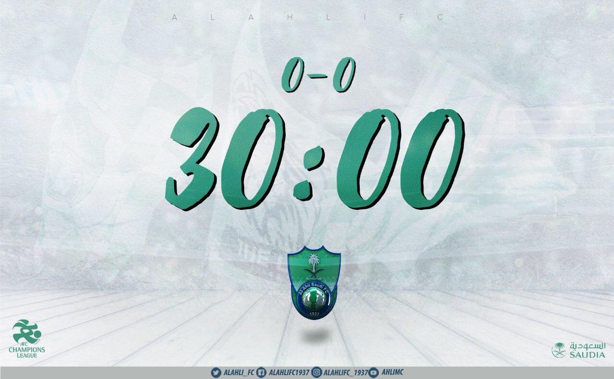 30' Al-Ahli 0:0 Al-Gharrafa #AHLIFC  #AC...