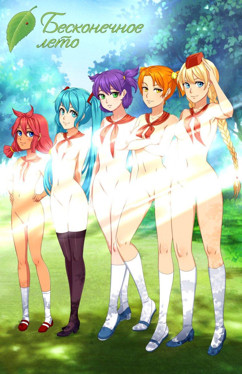 Everlasting Summer Hentai