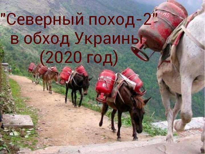 Нынешние действия России приведут к ее изоляции, - Тиллерсон - Цензор.НЕТ 5105