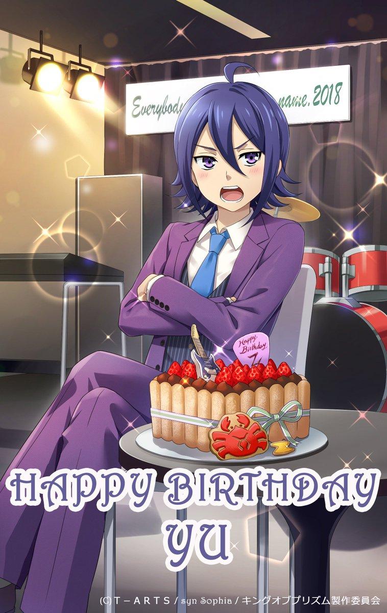Happy Birthday!!ユウ🎁  本日3/14は涼野ユウの誕生日💐  #キンプリラッシュ 内でも生誕イベントが開始! 誕生日記念プリズムショーはユウのソロ曲🎵  みんなで誕生日をお祝いしよう🎉🎉