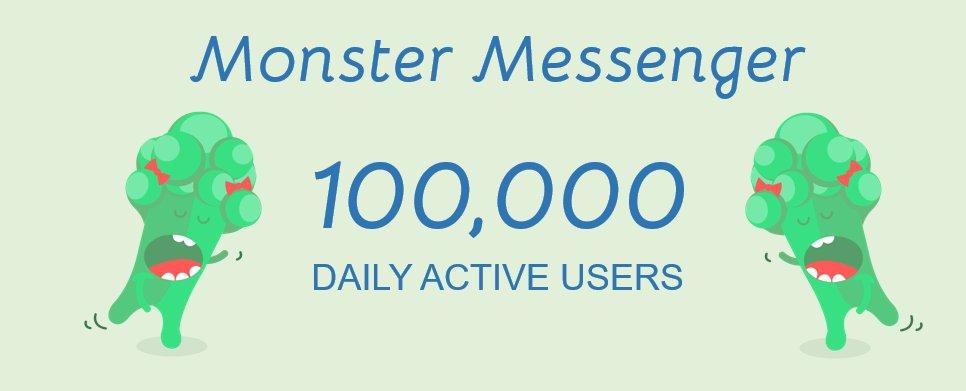 نتيجة بحث الصور عن Monster Messenger logo