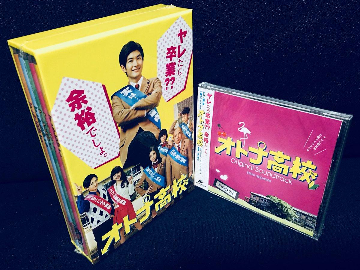 【公式】オトナ高校🍒3/14✨DVD&サントラ発売決定✨'s photo on ハッピーホワイトデー