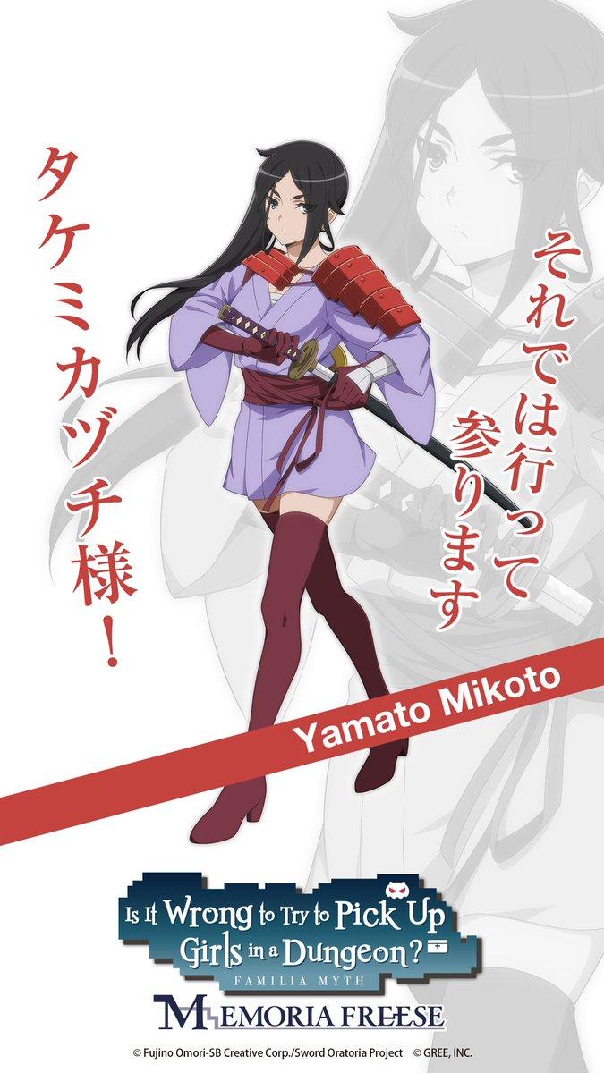 Danmachi Memoria Freese On Twitter Danmemo Wallpaper Week