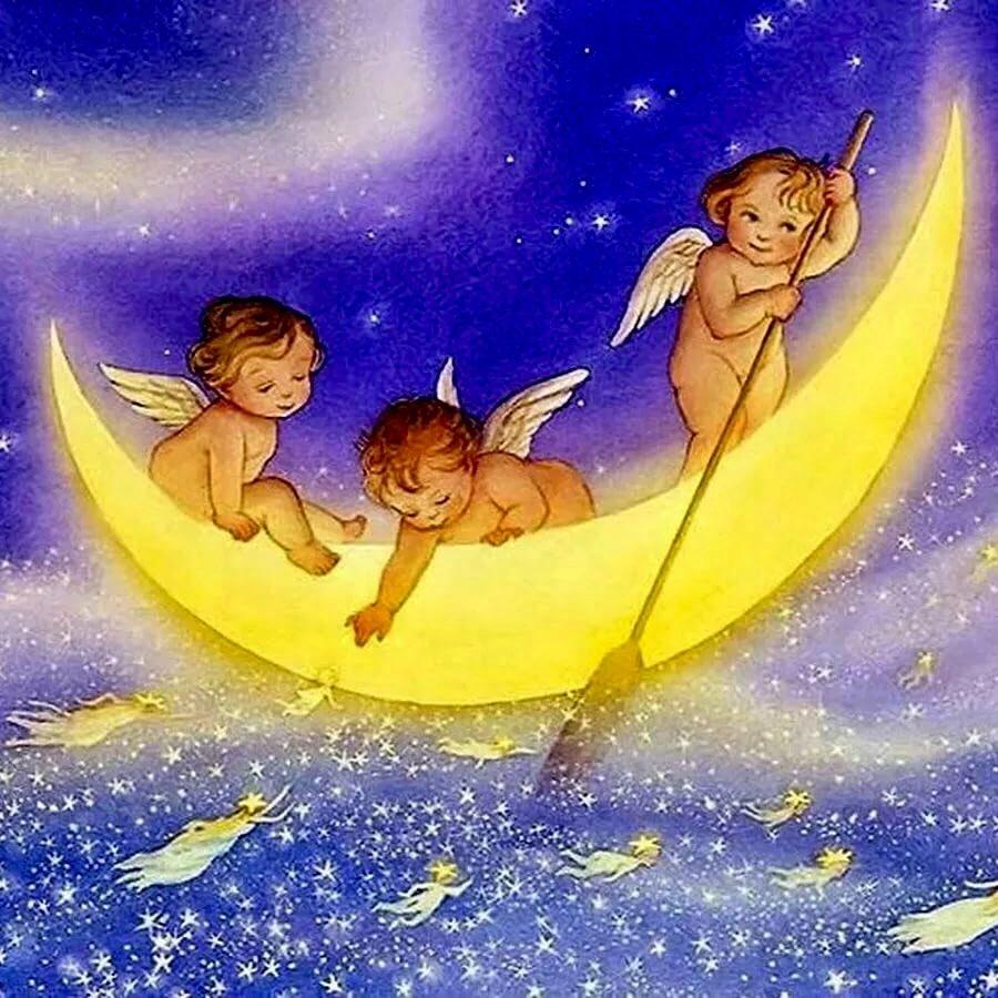 открытки волшебных снов моей доченьке сильная прекрасная страна