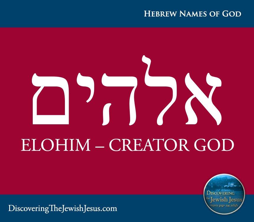 Rabbi Kirt Schneider on Twitter: