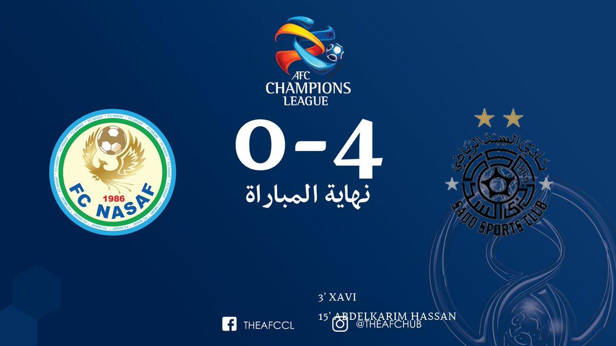 نهاية المباراة || السد 4 : 0 ناساف كرشي...