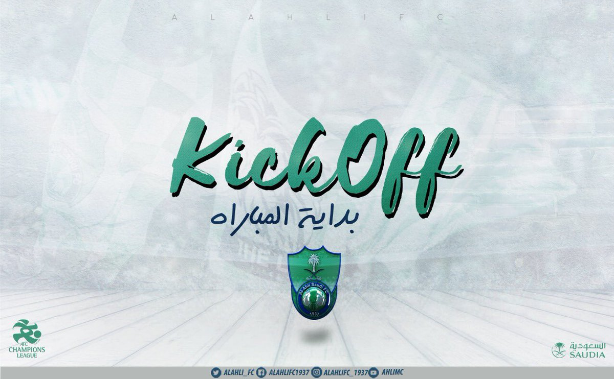 AFC Champions League | MD4 MATCH START A...