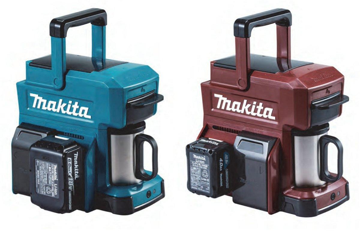 マキタのコーヒーメーカーの工具用品感ヤバい。これ欲しすぎる…