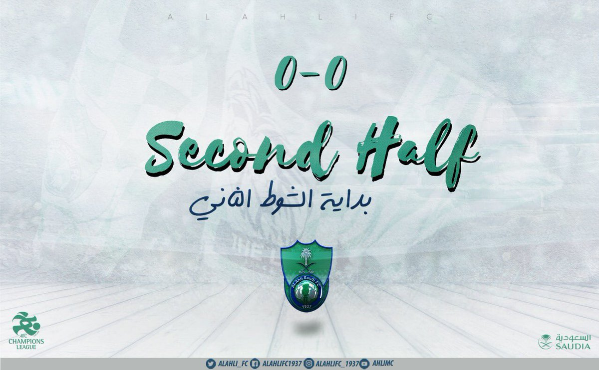 AFC Champions League | MD4 SECOND HALF...