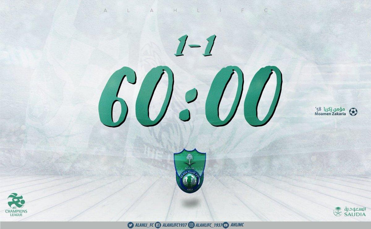 60' Al-Ahli 1:1 Al-Gharrafa #AHLIFC  #AC...