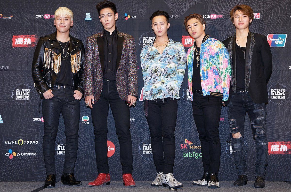 K pop big bang dating
