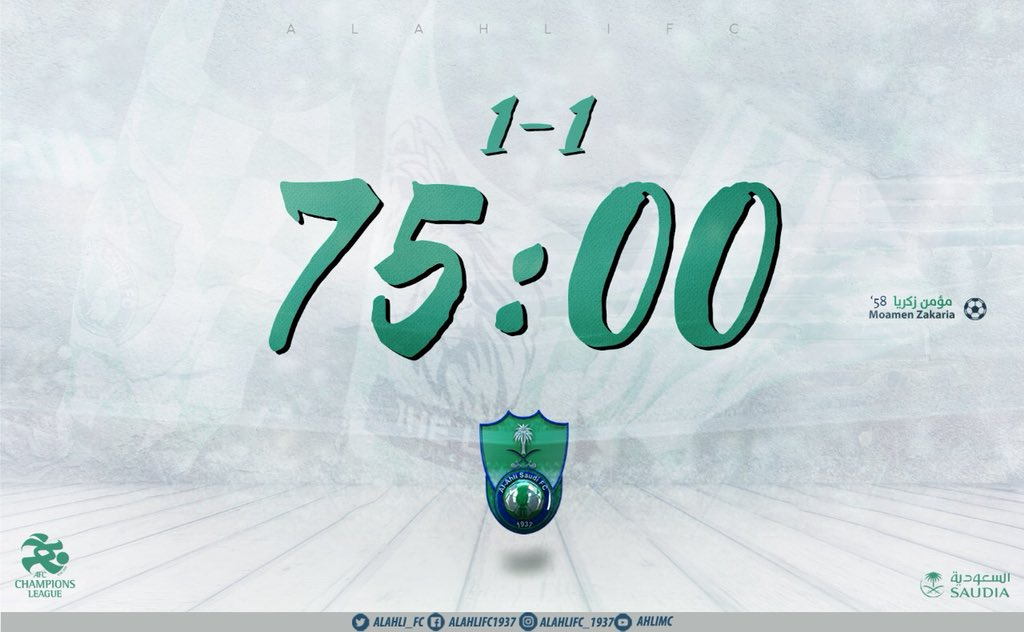75' Al-Ahli 1:1 Al-Gharrafa #AHLIFC  #AC...