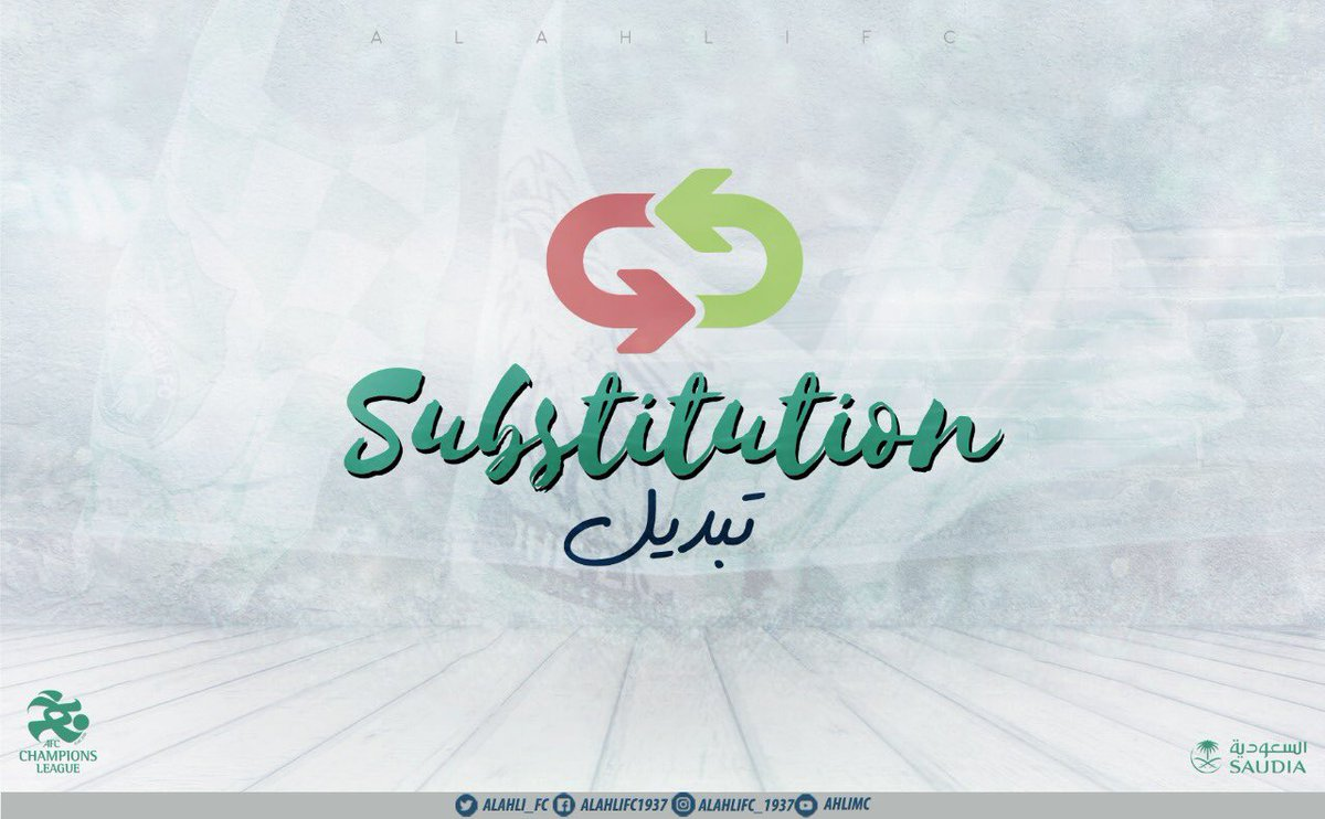 🔄 Last Substitution (82') IN: Mogahwi OU...