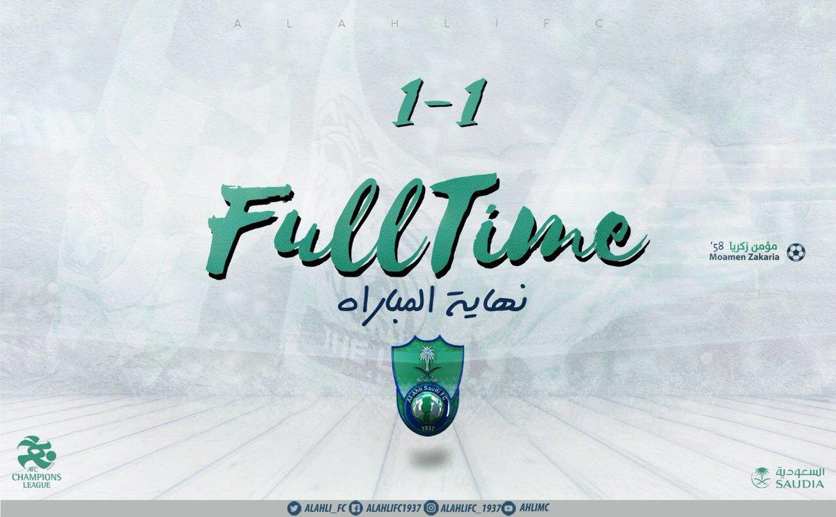 AFC Champions League | MD4 MATCH END Al-...