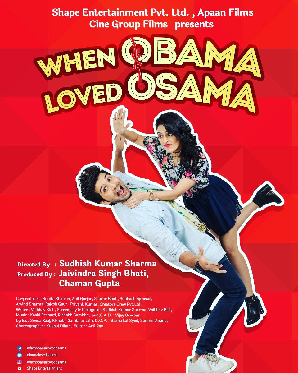 When Obama Loved Osama (2018), Movie Cast, Story and Release Date