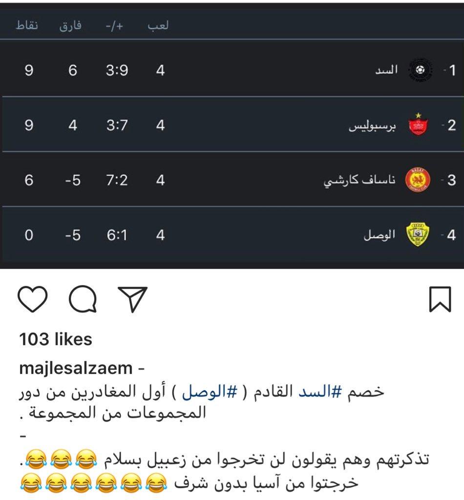 #جحيم_زعبيل  ههههههههههههههههههههههههههه...