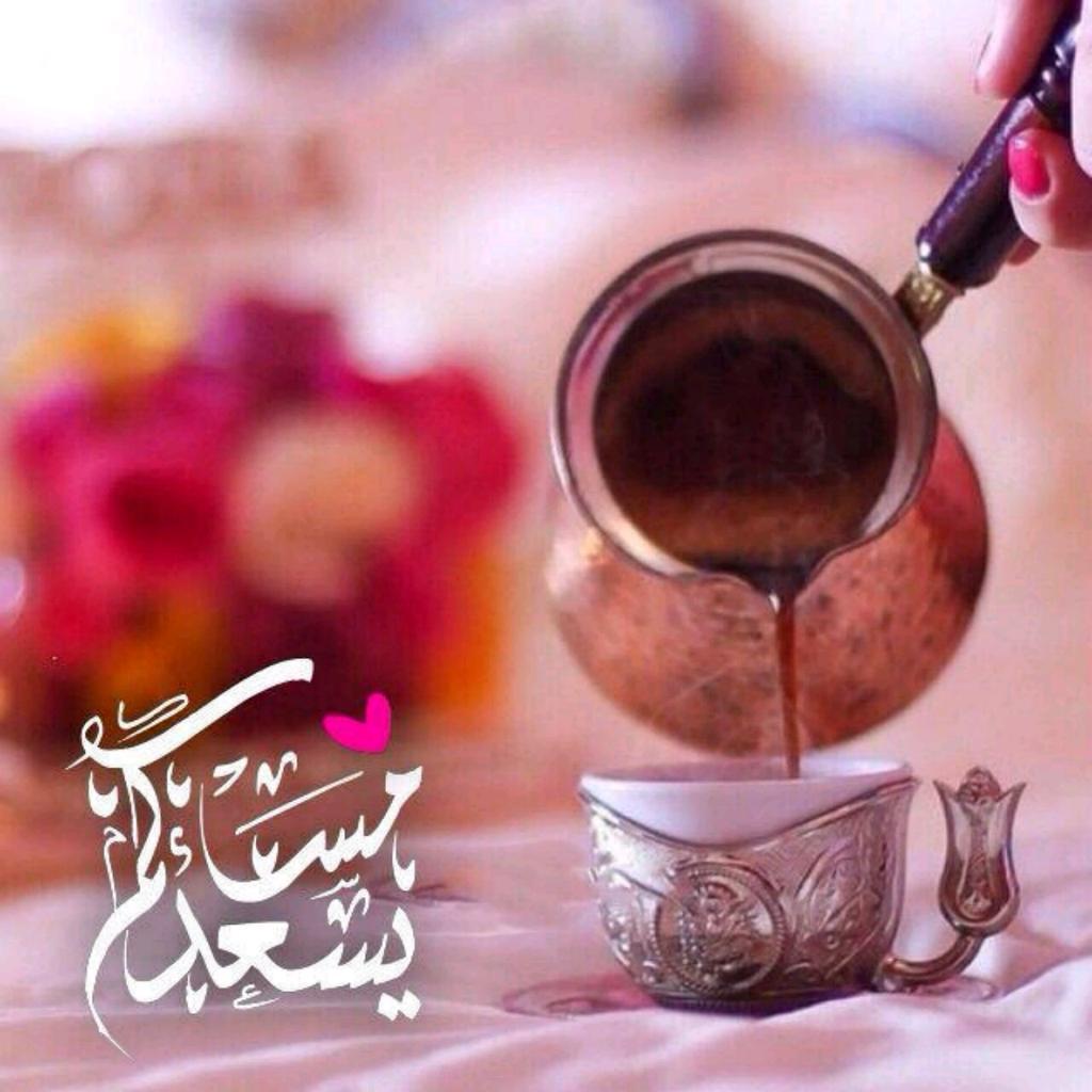 Картинка с добрым утром на арабском языке мужчине