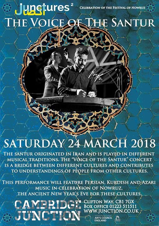 Ahbab Festival on Twitter: