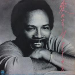 Happy Birthday, Quincy Jones 1933 !!