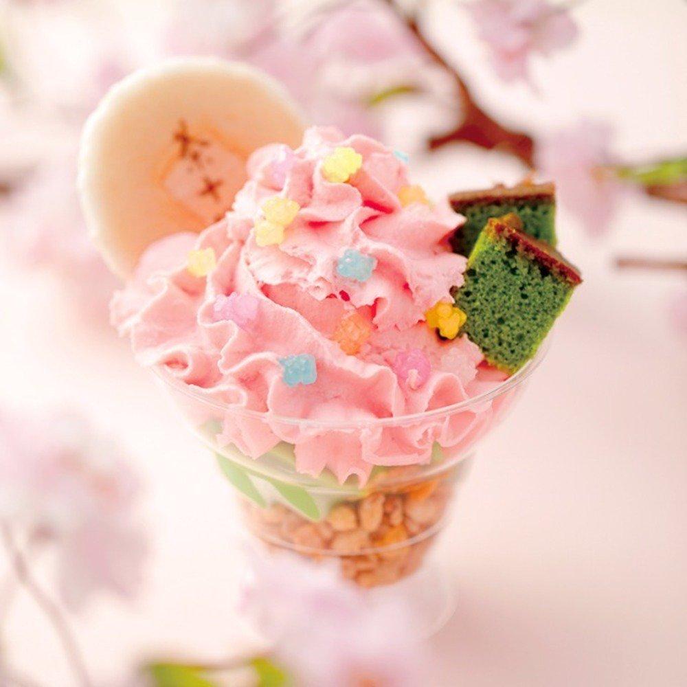 祇園辻利から「春色そふと」など春限定の新メニュー、京都の3店舗で発売 - https://t.co/VJ2mQWoKc1