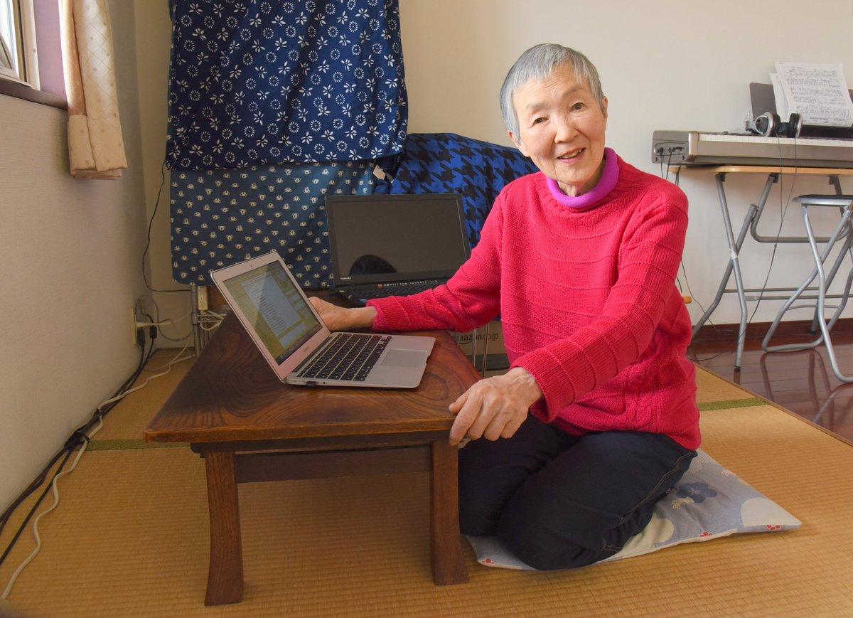 81 yaşında mobil uygulama yazdı