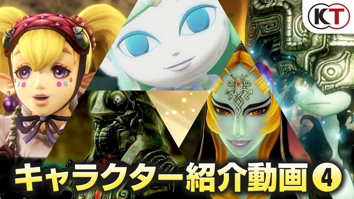 Rpg Site On Twitter Japanese Character Trailer 4 For Hyrule Warriors Definitive Edition Introduces Agitha Zant Midna And Toon Zelda Https T Co Oyezdpwbqo Https T Co Aivsbhaxse
