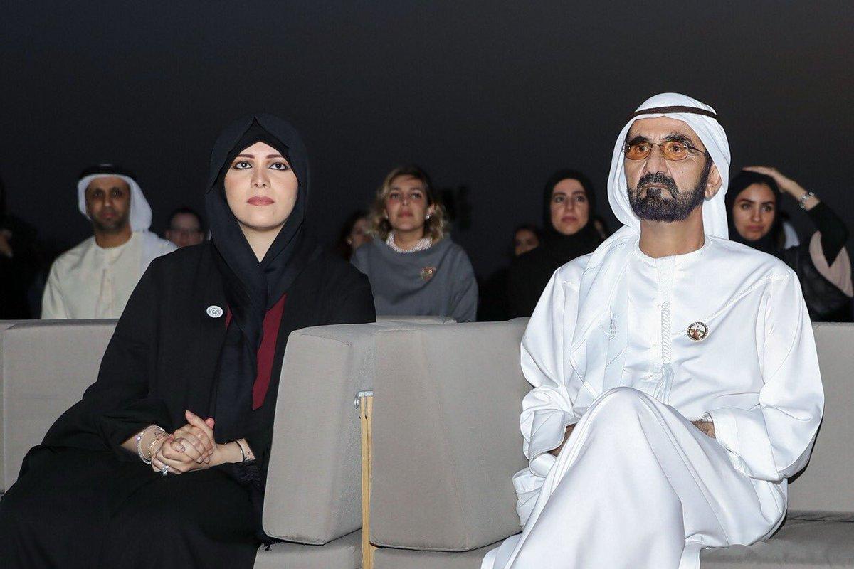 Dubai's Sheikh Saeed bin Maktoum, Latifa bint Mohammed