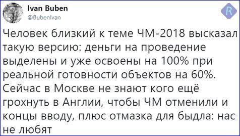 Против России может быть принят ряд секретных мер, - Мэй - Цензор.НЕТ 4007