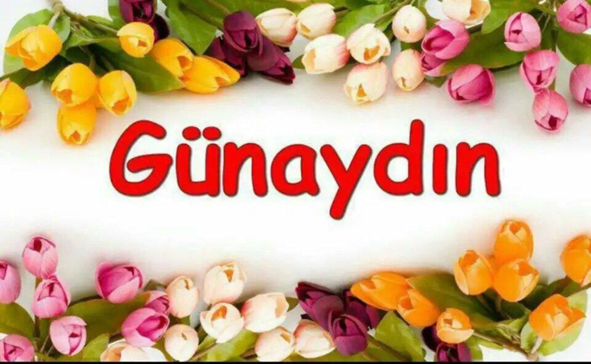 Открытки, картинка с добрым утром мужчине на турецком языке