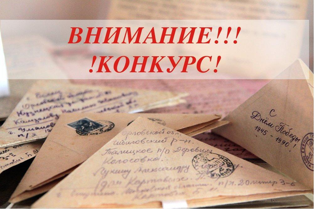 Картинки на письмо солдату, днем рождения взрослой