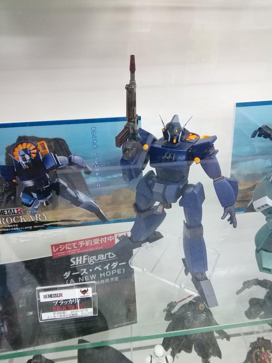 HI-METAL R 戦闘メカ ザブングル ブラッカリィに関する画像11
