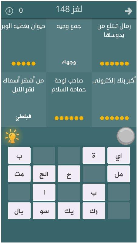 Mariam Naji Mariamnaji7 Twitter