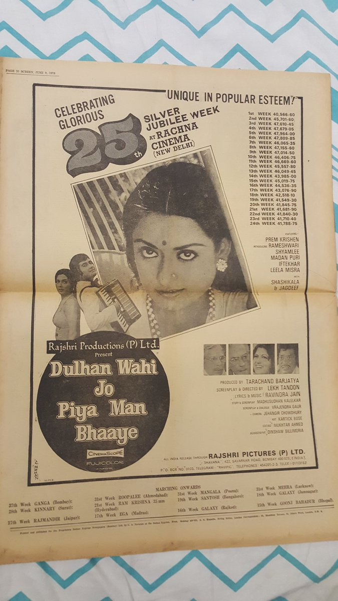Rj Anirudh Chawla On Twitter Hello Hi Aaye Hi Rare Exclusive Never Seen Before Posters Of Film Prem Geet Dulhan Wahi Jo Piya Man Bhaye Silsila Kaatilon Ke
